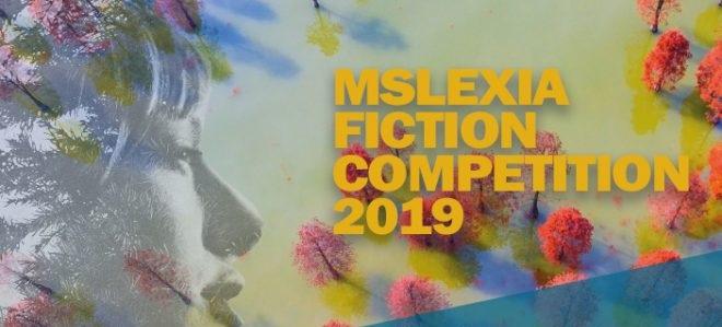 فراخوان مسابقه داستان کوتاه زنان mslexia
